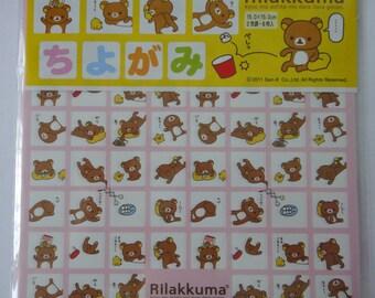 Cute San-X Rilakkuma Relax Bear Origami Chiyogami Paper Set - 2 Colours - 8 Sheets