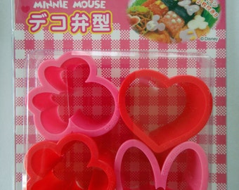 cute japanese bento lunch box rice molds cookie by worldofkawaii. Black Bedroom Furniture Sets. Home Design Ideas