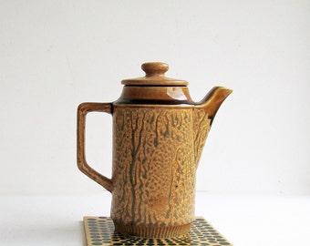1970s Retro Coffee Pot, Mid Century Modern Style, Tea Pot, 70s Homewares