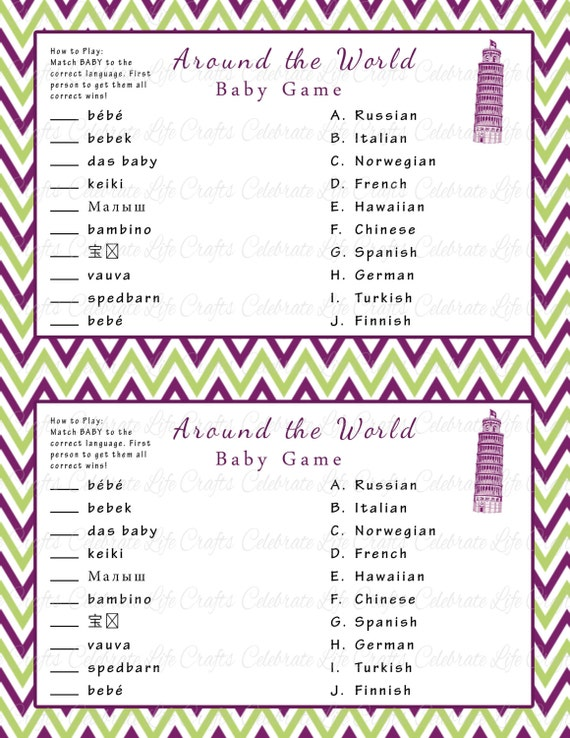 the World Baby Game - Printable Baby Shower Games - Purple Green Baby ...
