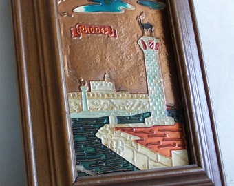 Rhodes, The island of the Knights. Vintage copper picture, wooden frame, wall hanging. Greece Ρόδος Ródos souvenir. Aegean Sea Mediterranean