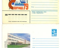 USSR Soviet special edition postal stationery envelopes. Get one for free as a gift if you buy 3 postcards prom my shop!!
