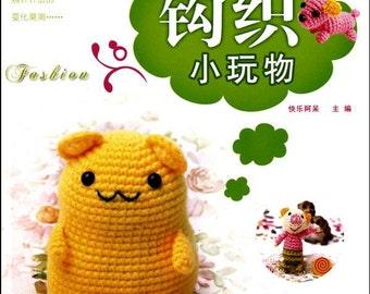 Amigurumi pattern - ebook amigurumi - japanese amigurumi book - crochet toys - ebook - PDF - instant download