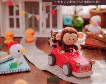 Amigurumi pattern - crochet toys - japanese amigurumi book - Christmas gift - ebook - PDF - instant download