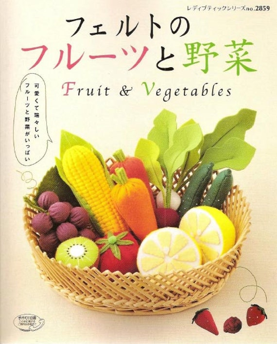 vegetable and fruit carving book pdf