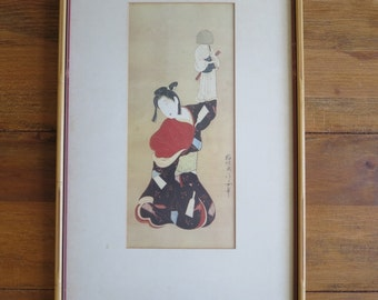 Japanese FRAMED PRINT from 1940s
