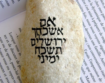 Jerusalem stone, Israel stone,Holy Land, Bible, Bible verse, Psalm, Personalized bible, Holy bible, personalized stone,