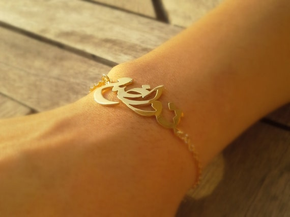 Arabic Calligraphy Name Bracelet Customizable By