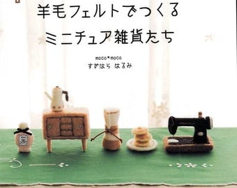 Needle Felt Miniature Goods - Japanese Craft Book