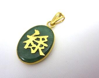 Jadeite Jade Pendant - Gold Chinese Symbols
