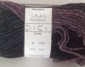 Noro Kureyon Yarn (10 skeins available)-Price is for 1 Skein--Discontinued color