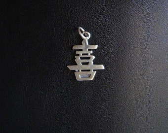 HAPPINESS Chinese Character  - Sterling Silver Charm