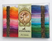 Embroidery Thread, 100 Skeins x 21.8 yards per skein (usually 8.75 yards per skein), high quality Floss, mouline