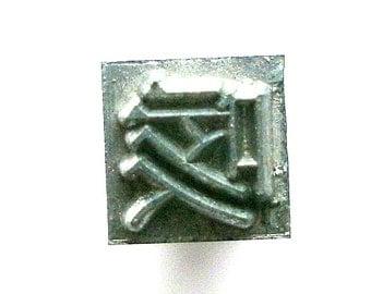 Vintage Japanese Typewriter Key - Metal Stamp - Kanji Stamp - Chinese Character - Vintage Typewriter - cough