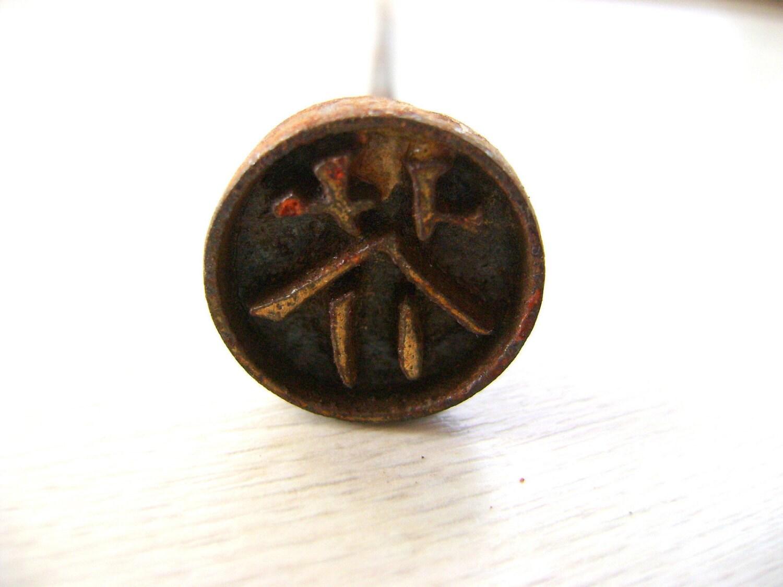 branding iron metal stamp kanji stamp by vintagefromjapan. Black Bedroom Furniture Sets. Home Design Ideas