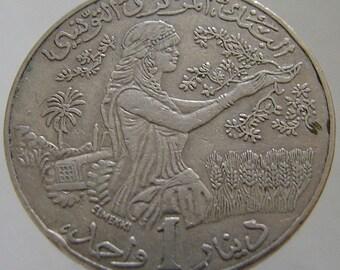ISLAMIC TUNISIA PENDANT Vintage 18 Years Old 1996 1416 Ah 1 Dinar Copper Nickel  Coin