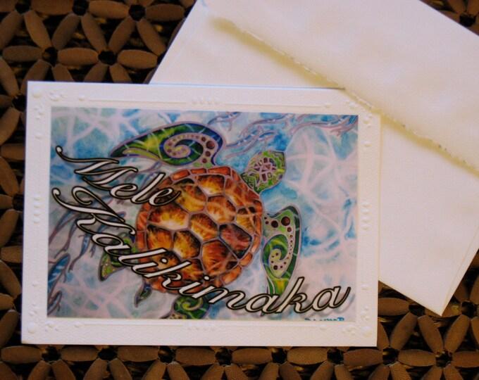 SET OF 5, 10, or 20 Mele Kalikimaka Card, Hawaiian Christmas Cards, Honu, Sea Turtle art Print Card of Honu Island Waters with envelopes