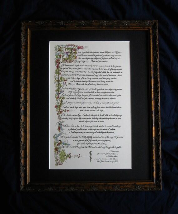 Custom Framed Hippocratic Oath Framed Calligraphy Print Old
