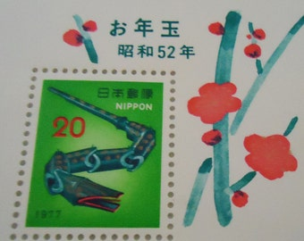 Vintage Japanese Postage Stamps.1977