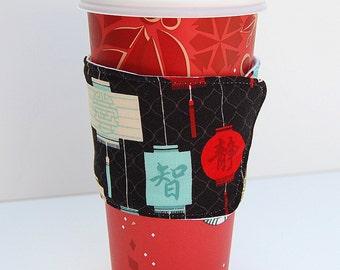 Asian Coffee Sleeve, Eco-Friendly Coffee Sleeve, Coffee Cup Cozy, Chinese Lantern Coffee Sleeve, Reusable Coffee Sleeve