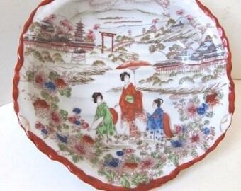 Hand Painted Bowl, Japan, Circa 1960s