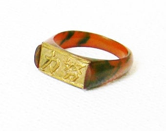 Antique Ring  Bakelite and Brass Chinese Signet Midi Ring