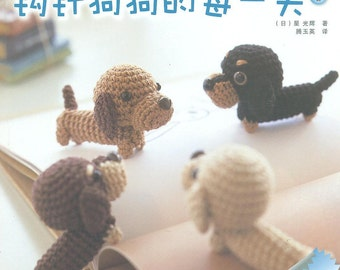 A01- AMIGURUMI DOGS vol 1 - Japanese book (in Chinese) high quality PDF