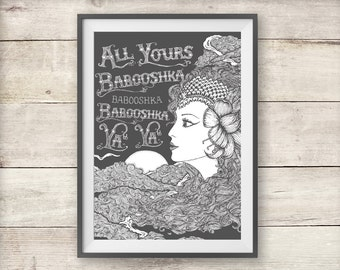 Kate Bush - Babooshka - Print