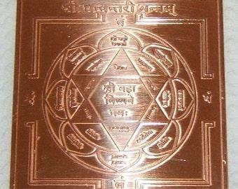 Dhanvantari Yantra - Blessed & Energized