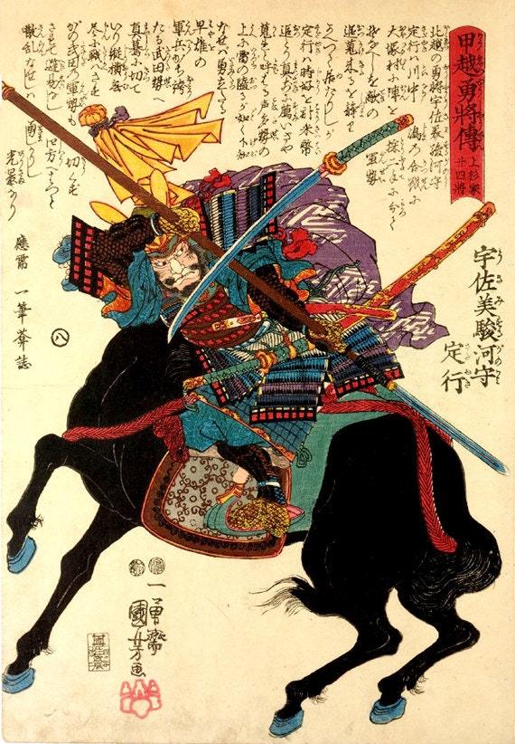 Samouraï japonais guerriers épéistes estampes Samurai sur