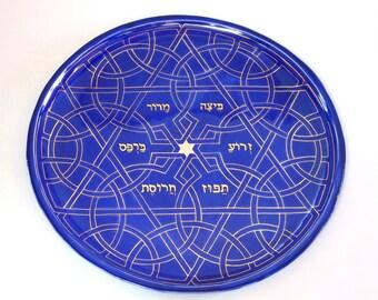 Feminist Seder Plate - Cobalt Blue & Gold - Passover Seder Plate - Pesach - Judaica- Jewish Wedding Gift - Orange on the Seder Plate