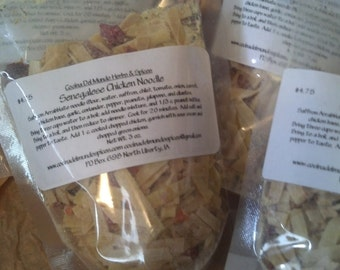 Wholesale 10 Stand-up Pouches Senegalese Chicken Noodle Soup