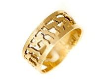 14k Gold Cutout Ani LeDodi Hebrew Ring