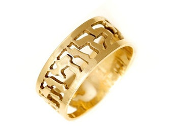 14k Gold Cutout Ani LeDodi Hebrew Ring