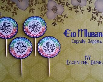 Eid Mubarak Cupcake Topper - Set of 12, Ramadan Cupcake Topper, Ammeen Cupcake toppers, Hajj Mubarak Cupcake toppers, Umrah Cupcake toppers