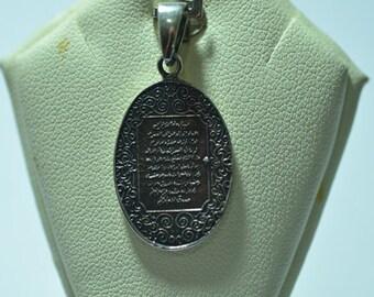 Quran Ayatul Kursi Islamic Calligraphy Sterling Silver 92.5 Muslim Pendant Amulet Mohafeeza Protection