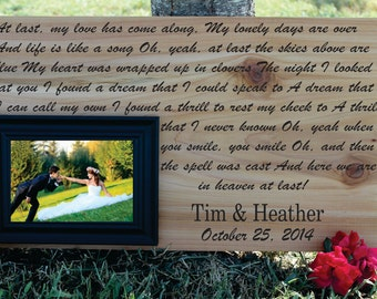 Popular items for wedding song frame on etsy for Best last song for wedding