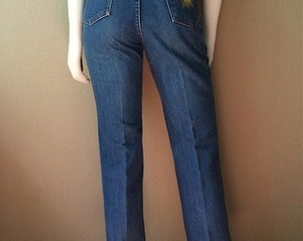 Vintage Women's 70's Jeans, High Waisted, Straight Leg, Denim by Shades (S)
