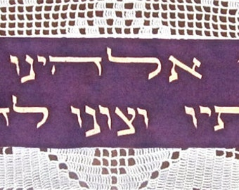Price or Deposit: Custom Atarah Hand-Illuminated with Standard Blessing or Custom Verse