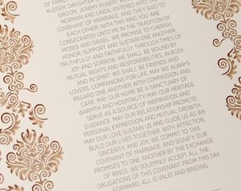 DAMASK papercut ketubah / wedding vows