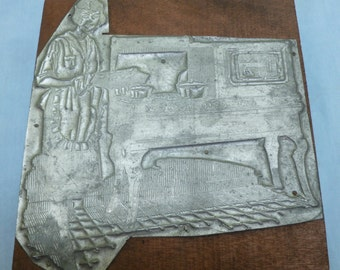 Printers Wood Block Stamp - Lady with Apron at Kitchen Stove -  Two Sizes Available - Vintage - N