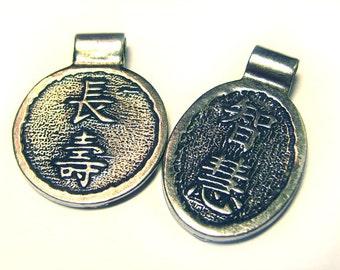 2 Chinese Character Kanji Pewter Pendants Charms - Wisdom & Longevity