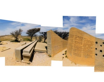 A unique 360 degrees view on the Negev Brigade monument, Beer-Sheva, from the concrete hill in the middle of the monument