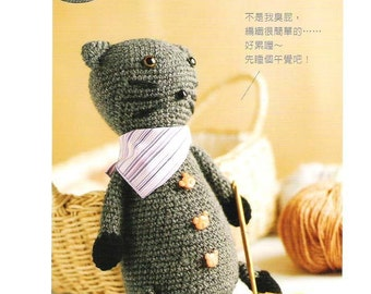 Crochet toys - crochet toy pattern - japanese toys ebook - amigurumi - PDF - instant download