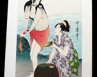 PEARL DIVERS by Toyokuni 1960s Original Vintage Japanese Woodblock in Portfolio