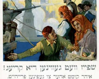 Yiddish Poster WWI Immigrant Reprint of Food Will Win the War Photographic Art from Vintage War Effort Message American Freedom Photo Print
