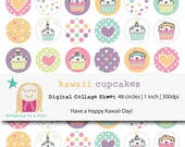 SALE Cupcake Digital Collage Sheet, Bottle Cap, Cupcake Topper, Birthday Scrapbook, Kawaii Scrapbook, Cupcake Scrapbook, Commercial Use