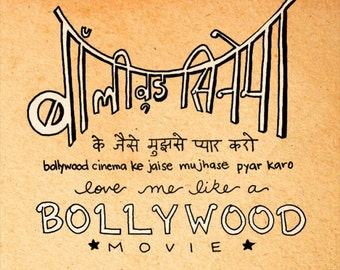 "Bollywood Art, Indian Art, Typography, Love Art, Hand lettering, Devanagari Wall Art - ""Bollywood"""