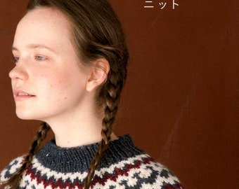 Kazekobo's Standard Knit Clothes - Japanese Craft Book