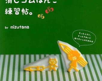 Mizutama's Eraser Stamp Book - Japanese Craft Book